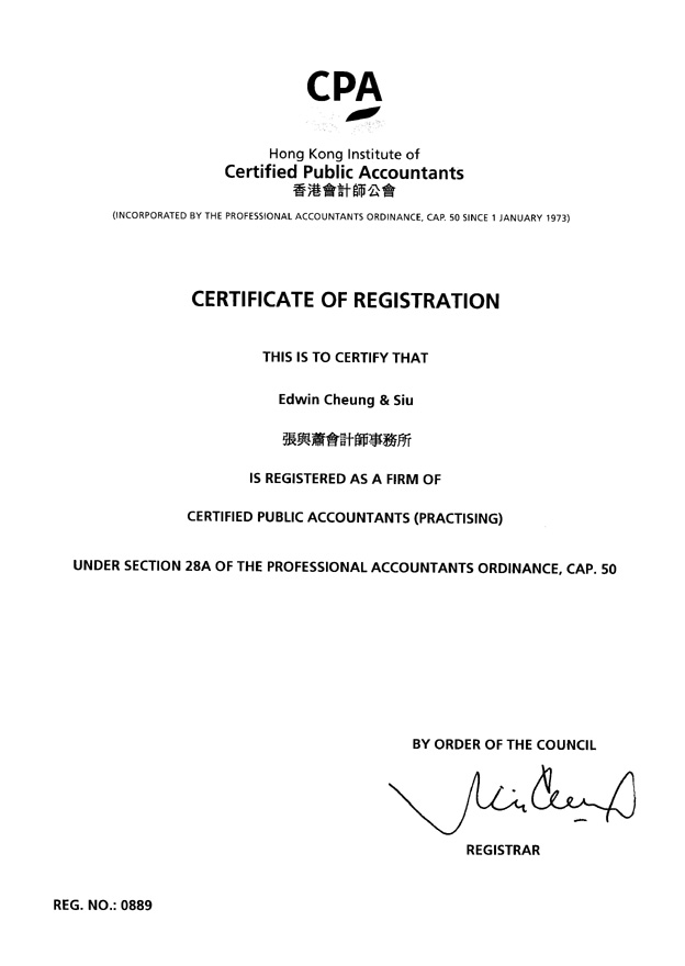 Firm Registration Certificate